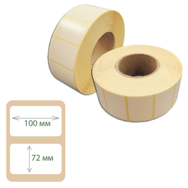Этикетки Print-label 100х72 полуглянец