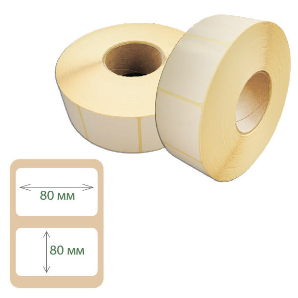 Термоэтикетки Print-label 80х80 ЭКО