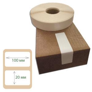 Этикетки контроля вскрытия Print-label 100х20 фоамтак