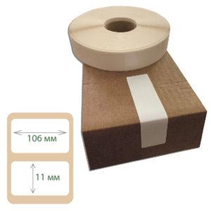 Этикетки контроля вскрытия Print-label 106х11 фоамтак