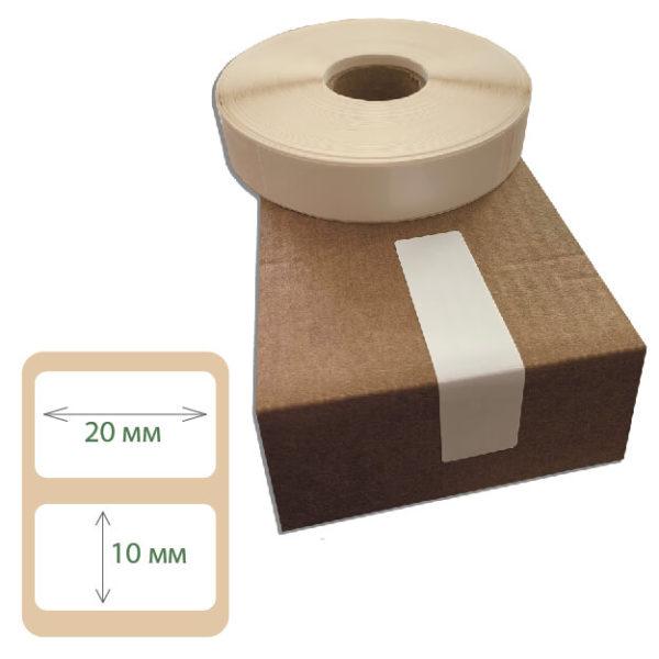 Этикетки контроля вскрытия Print-label 20х10 фоамтак