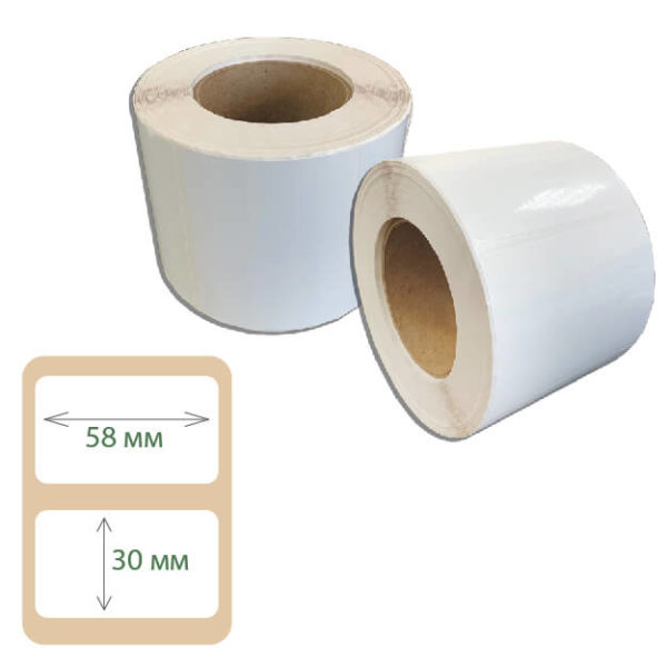 Этикетки Print-label 58х30 полипропилен