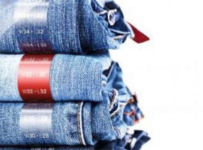 Маркировка изделий текстильной и легкой промышленности