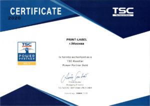 TSC gold
